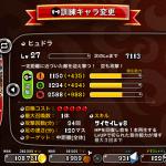 IMG_4683 (1)