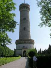 San Martino Tower