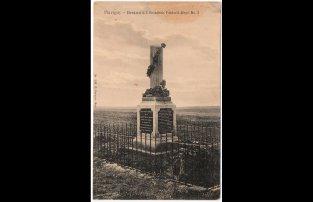 13- Monument du 1. Brandenburgischen Feldartillerie-Regiments Nr.3Gorze - -9949