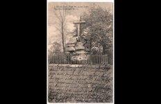 06- Monument du 2. Schlesischen Grenadier-Regiments Nr.11Gorze - 23 April 1872