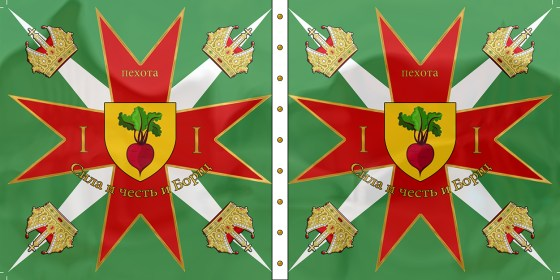 The regimental colours of Borscht's 1st Musketeers