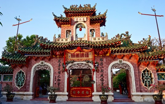 The Quan Cong Temple in Hoi An, #Vietnam was built in 1653 by the #Chinese and #Vietnamese. The temple symbolizes the Blue Dragon & the White Tiger.