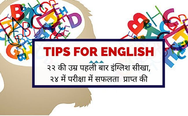 Battle of Minds_English Tips