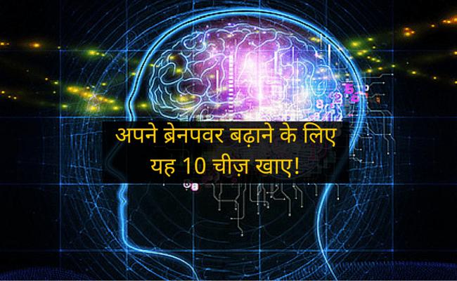 परीक्षाओं में सफलता के लिए, स्वामी विवेकानन्द से क्या सीख सकते हैं (24)
