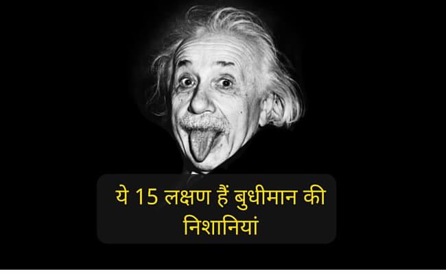 परीक्षाओं में सफलता के लिए, स्वामी विवेकानन्द से क्या सीख सकते हैं (12) (1)