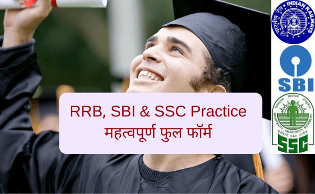 परीक्षाओं में सफलता के लिए, स्वामी विवेकानन्द से क्या सीख सकते हैं (27) (1)