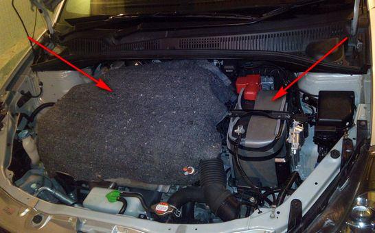 عایق موتور و باتری
