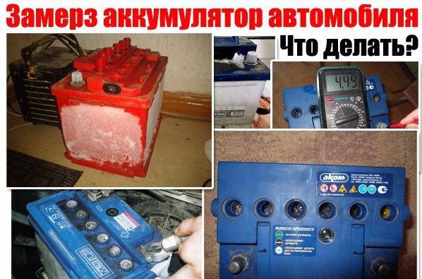 Πρόβλημα με μπαταρία