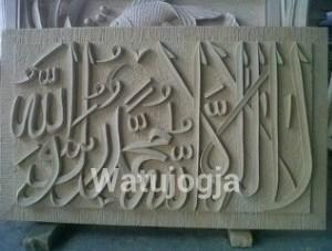ukiran kaligrafi