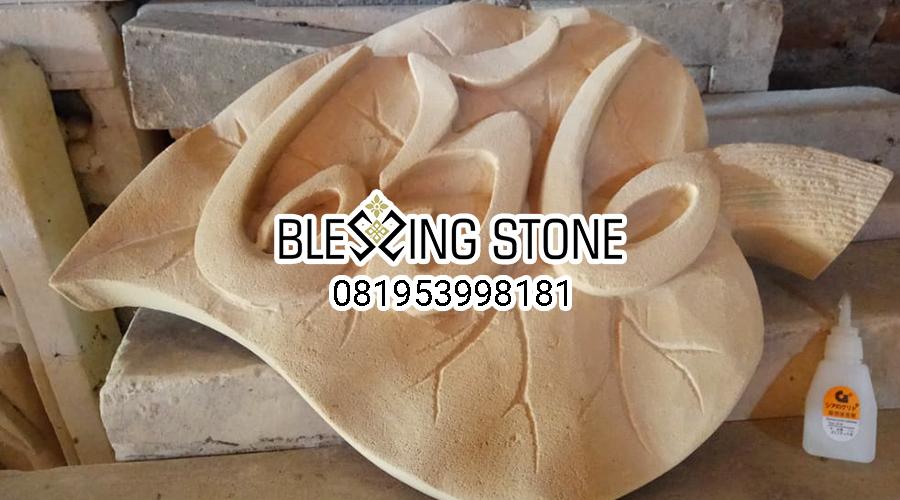 Seni Batu Di Indonesia Batu Ukir Jogja