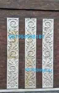 Relief Dekorasi Dinding Batik Batu Paras Ukiran