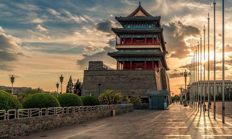 Չինաստան