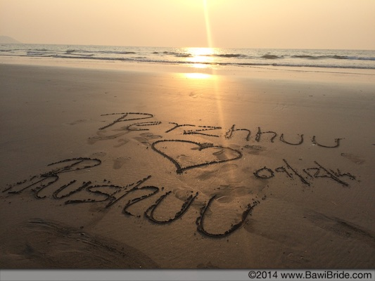Love notes in the sand on Ware beach, Ganpatipule