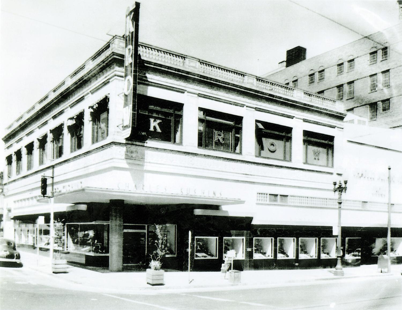 KROW Building (Circa 1950s)