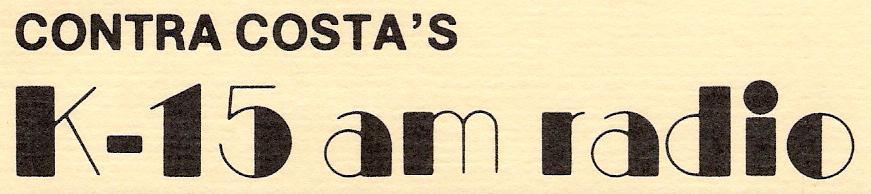 kwun_k-15_logo_c1990