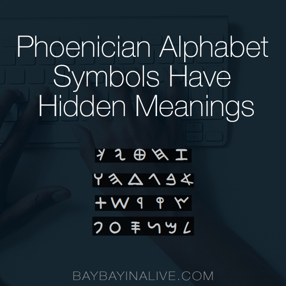 Phoenician Ancient Letters Divine Writing Baybayin Alive