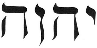 The 4 Letters of God in Hebrew