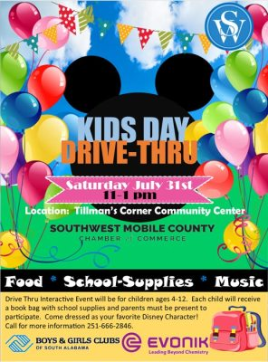 Southwest Mobile Chamber Kids Day Set