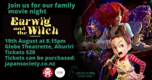 Studio Ghibli: Earwig and the Witch Fundraiser Movie