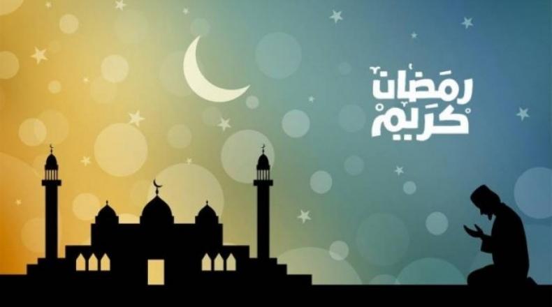 ماذا يعلمنا شهر رمضان في الإدارة؟