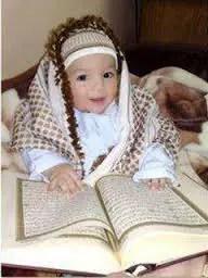 Rangkaian Nama Bayi Laki Laki Aqmar Dan Artinya