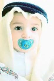 Rangkaian Nama Bayi Laki Laki Dan Artinya: Shidqi