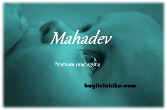 arti nama Mahadev