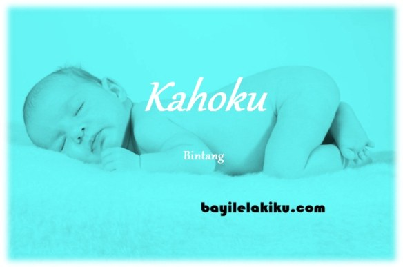 arti nama Kahoku