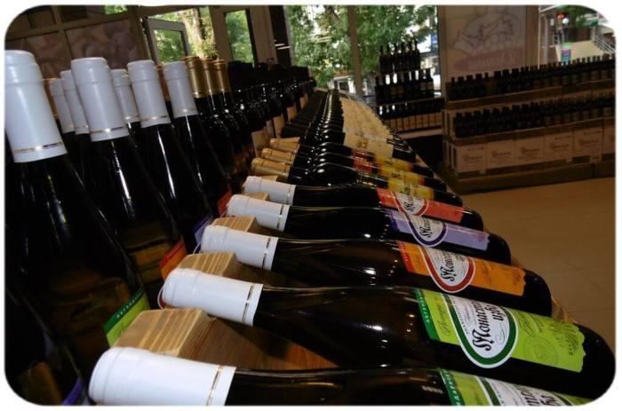 Найти вино в Анапе