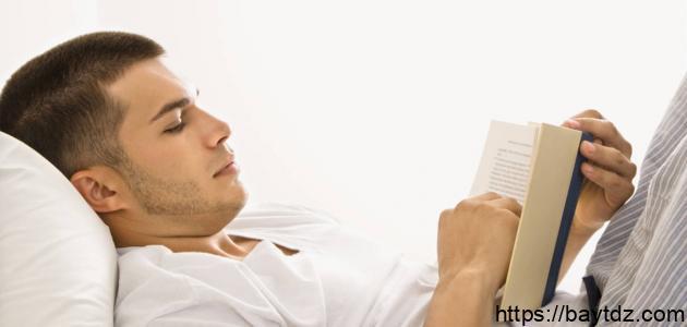 ما فوائد القراءة