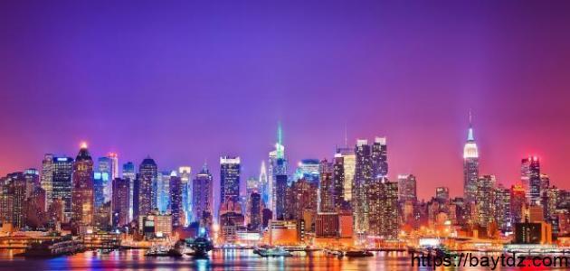 أجمل مدينة في أمريكا