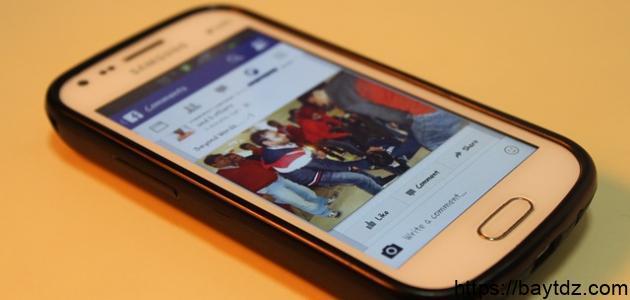 أسهل طريقة لغلق حساب فيس بوك