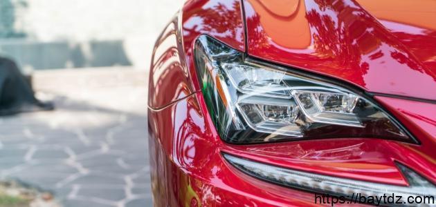 أفضل طريقة لتنظيف مصابيح السيارة