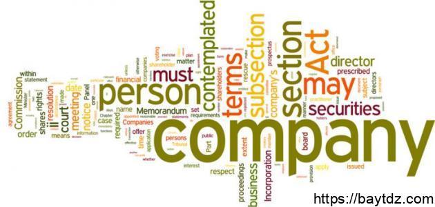 أنواع الشركات
