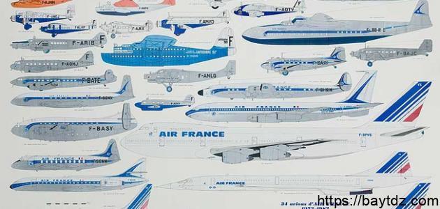 أنواع الطائرات