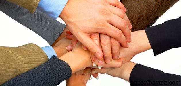 أهمية التعاون