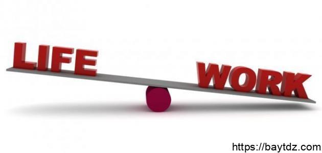 أهمية العمل في حياة الفرد