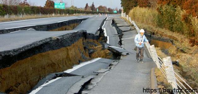 بحث عن الزلازل