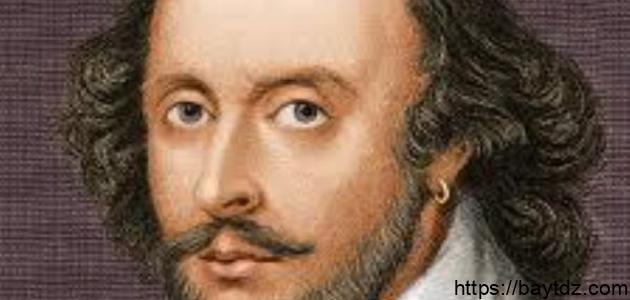 بحث عن حياة شكسبير