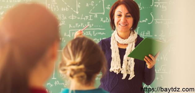 صفات المعلمة الناجحة