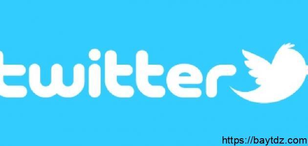 طريقة عمل حساب على التويتر