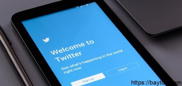 طريقة عمل حساب في تويتر من الجوال