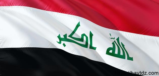 عبارات عراقية