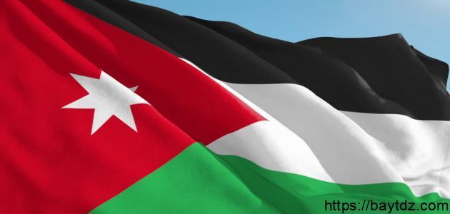 عدد مناطق المملكة الأردنية الإدارية