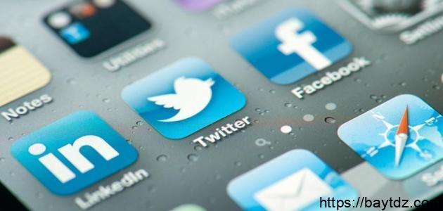 عمل صفحة على التويتر