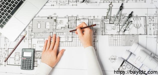 عناصر التصميم المعماري