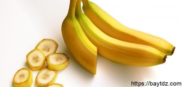 كم يحتوي الموز على بروتين بيت Dz