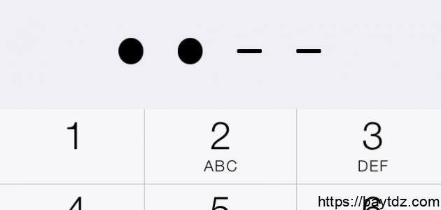 كيف أضع رقم سري للآيفون