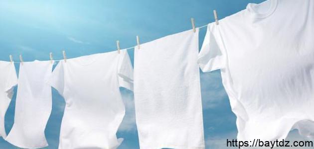 كيف أغسل الملابس البيضاء