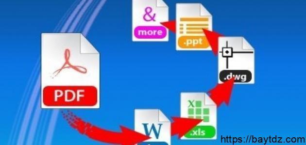 كيف تحول pdf إلى word